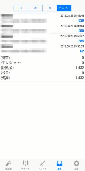 2019.8.26-Ideal自動売買運用履歴