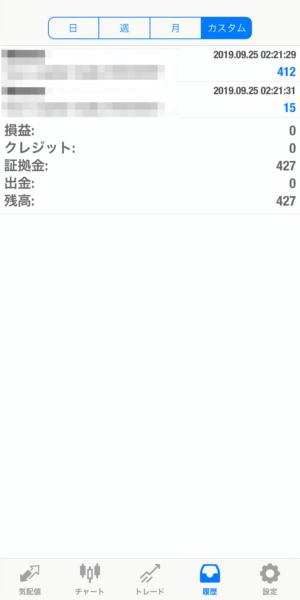 2019.9.25-Ideal自動売買運用履歴