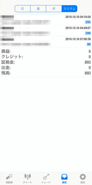 2019.10.18-Ideal自動売買運用履歴