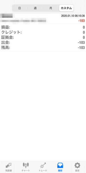 2020.1.10-Ideal自動売買運用履歴