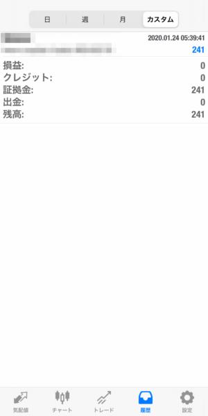 2020.1.24-Ideal自動売買運用履歴